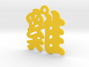 Chicken Character Ornament in Yellow Processed Versatile Plastic