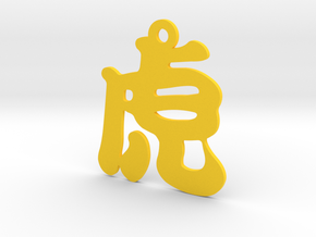 Tiger Character Ornament in Yellow Processed Versatile Plastic