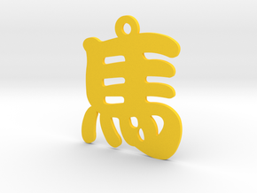 Horse Character Ornament in Yellow Processed Versatile Plastic