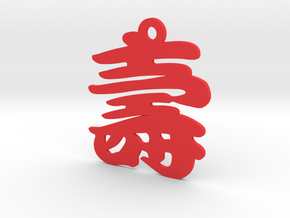 Longevity Character Ornament in Red Processed Versatile Plastic