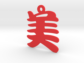 Beautiful Character Ornament in Red Strong & Flexible Polished