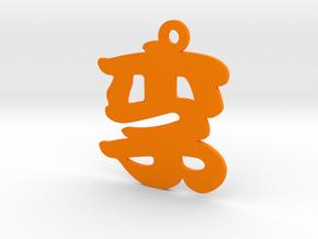 Li Character Ornament in Orange Processed Versatile Plastic