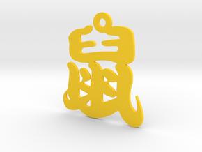 Rat Character Ornament in Yellow Processed Versatile Plastic