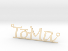 ToMu necklace in 14k Gold Plated Brass