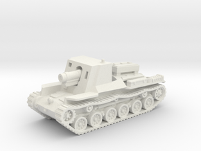 Ho Ro Tank (Japan) 1/72 in White Natural Versatile Plastic