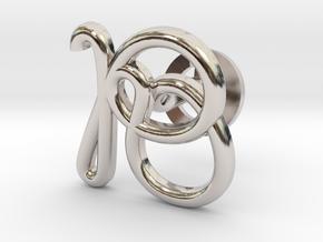 Cursive R Cufflink in Rhodium Plated Brass