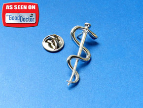 Rod of Asclepius Lapel Pin in Premium Silver