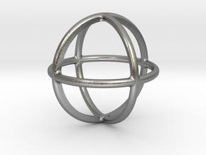 Simply Shapes Homewares Circle in Natural Silver
