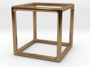 Simply Shapes Homewares Cube in Natural Brass