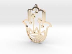 Keychain hamsa pomegranate in 14k Gold Plated Brass