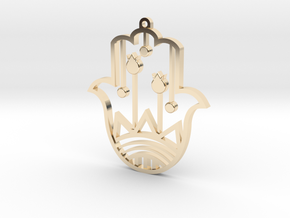 Pendant hamsa pomegranate in 14K Yellow Gold