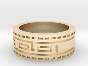 Aztec Celtic Ring  in 14K Yellow Gold: 5 / 49