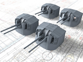 """1/192 Tribal Class 4.7"""" MKXII CPXIX Twin Mounts x4 in Smooth Fine Detail Plastic"""