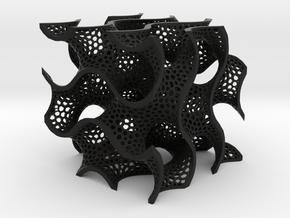 Gyroid in Black Premium Versatile Plastic