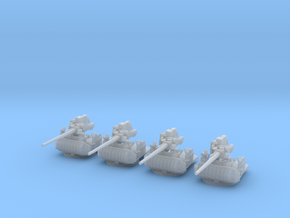 1/300 USN Single 5 inch (127 mm) 38cal gun set x4 in Smooth Fine Detail Plastic