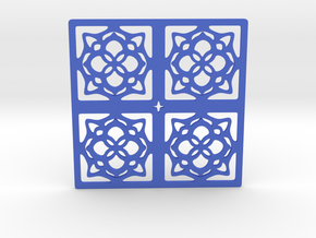 Cup coaster - pattern III in Blue Processed Versatile Plastic