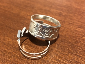 Rebellion Ring in Polished Silver: 8 / 56.75