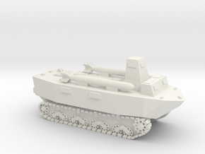 Japanese WWII Ka-Tsu tank 1/72 in White Strong & Flexible
