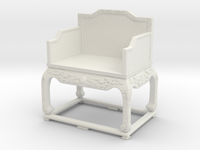 "1/6 Chinese Traditional ""Jiao YI"" Chair in White Natural Versatile Plastic"