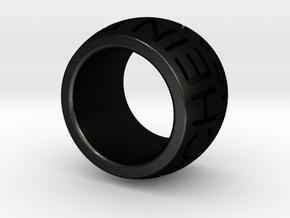 gem ein sam Ring in Matte Black Steel