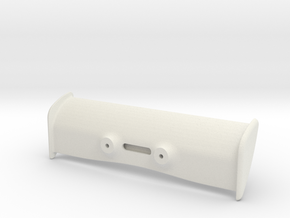 Aileron - Strong in White Natural Versatile Plastic