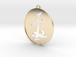 Shadow Hunters Parabatai Pendant 2 in 14k Gold Plated Brass