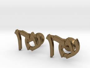 "Hebrew Name Cufflinks - ""Aiden"" in Natural Bronze"