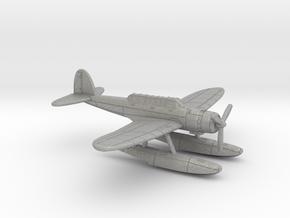 1/200 IJN Aichi E13A1 'Jake' Type 0 Reconnaissance in Aluminum