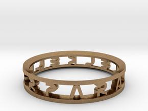 """Parallelkeller Ring """"Round'N'Round"""" Intense in Natural Brass"""