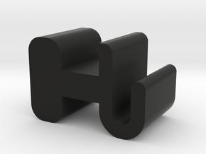 Workstation Hook (plastic) in Black Natural Versatile Plastic