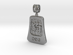 Chinese 12 animals pendant with bail - the dog in Natural Silver (Interlocking Parts)