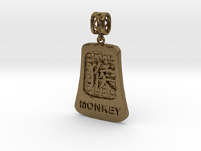 Chinese 12 animals pendant with bail - themonkey in Natural Bronze (Interlocking Parts)