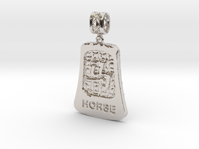 Chinese 12 animals pendant with bail - thehorse in Rhodium Plated Brass