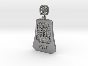 Chinese 12 animals pendant with bail - the rat in Natural Silver (Interlocking Parts)