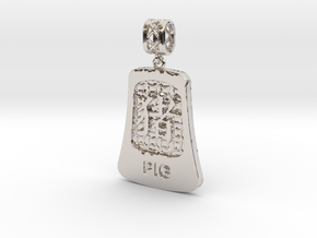 Chinese 12 animals pendant with bail - the Pig in Rhodium Plated Brass