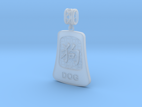 Chinese 12 animals pendant with bail - the dog in Smooth Fine Detail Plastic