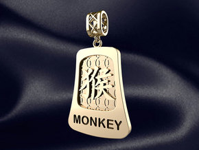 Chinese 12 animals pendant with bail - the monkey in 14k Gold Plated Brass