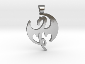 Iron Fist [pendant] in Polished Silver