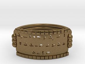 Assyrian Alphabet Ring in Natural Bronze
