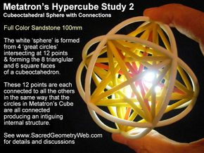 80mm Metatrons Cubeoctaheral Sphere variation in Full Color Sandstone