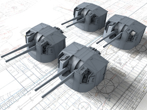 """1/144 Tribal Class 4.7"""" MKXII CPXIX Twin Mount x4 in Smooth Fine Detail Plastic"""