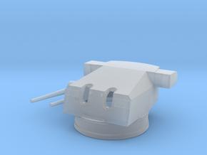 1/144 DKM 15cm SKC-34 In Drh LC34 Mount in Smooth Fine Detail Plastic