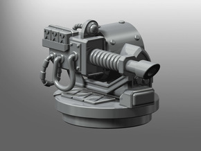 LaserCannon Rhinoceros Weapon in Smooth Fine Detail Plastic: Medium