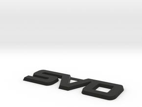 SVO Decklid Emblem for 2015+ Mustang Ecoboost - No in Black Premium Versatile Plastic