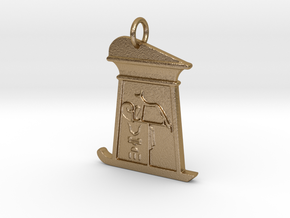 Wepwawet Shrine Amulet in Polished Gold Steel
