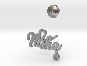 Nisha Earrings Single Side - Silver in Natural Silver