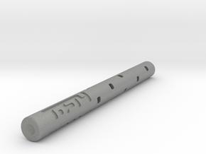 Adapter: Zebra F To D1 Mini in Gray Professional Plastic