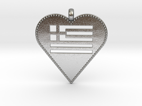 Greek Flag Heart Pendant / Ελληνική σημαία Καρδιά  in Natural Silver