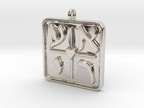 "Hebrew Monogram Pendant - ""Aleph Ayin Reish Yud"" in Platinum"