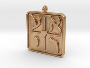 "Hebrew Monogram Pendant - ""Aleph Ayin Reish Yud"" in Natural Bronze"